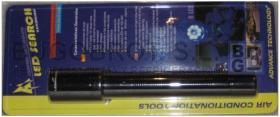 Utillaje 85-52001 - LAMPARA DETECTORA DE FUGAS UV 8 LEDS / BATERIAS